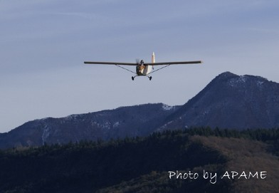 APAME's successful electric-powered plane!