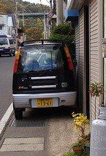 Miles Electric Car
